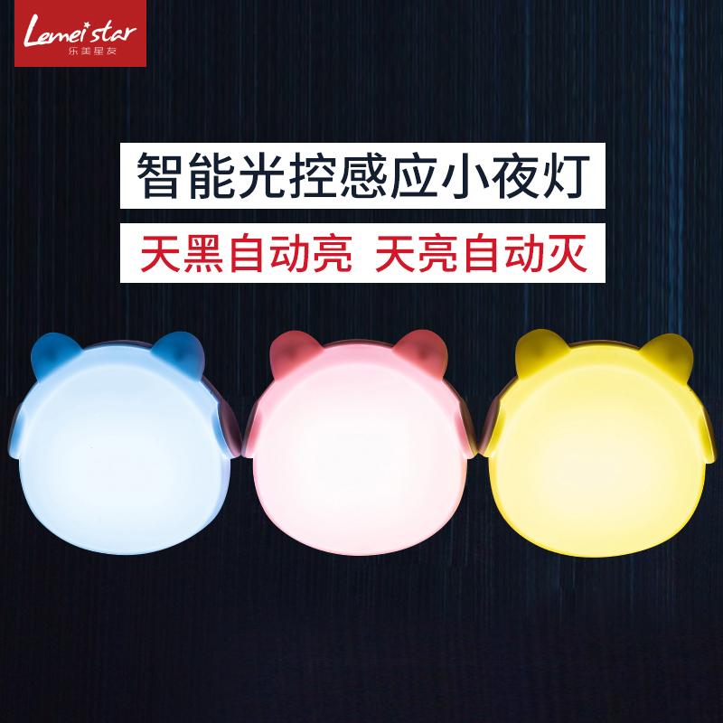 智能光控耳机熊小夜灯插电式节能婴儿睡眠护眼喂奶遥控感应床头灯