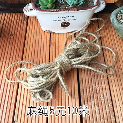 挂钩水泥钉塑料扎带粘钩麻绳配件 运费未设置单拍不发货