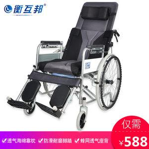 衡互邦轮椅可折叠轻便多功能带坐便器老人老年人便携残疾人手推车