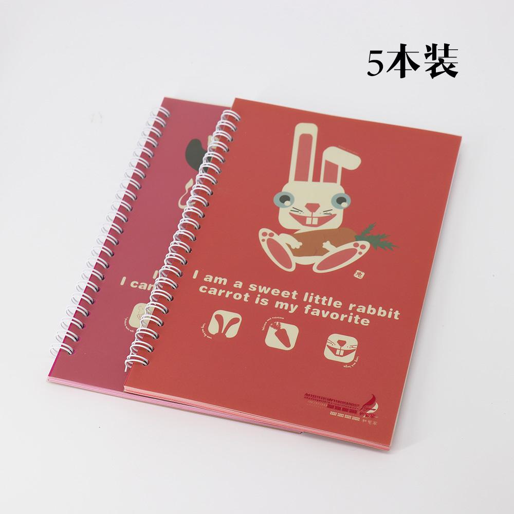 11月19日最新优惠12生肖学生作业日记登记本笔记本子