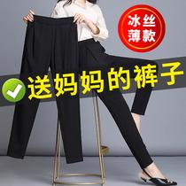 妈妈装裤子女2020新款夏装中年女裤夏季薄款九分裤黑色休闲长裤夏