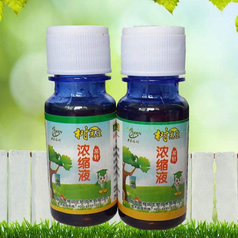 Nutrient solution nutrient solution multi functional tree transplanting infusion bag dropper bag liquid saving package