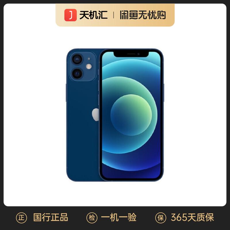 中國代購|中國批發-ibuy99|iphone|95新苹果 Apple iPhone 12 mini 128G蓝色二手手机 5G全网通 在保