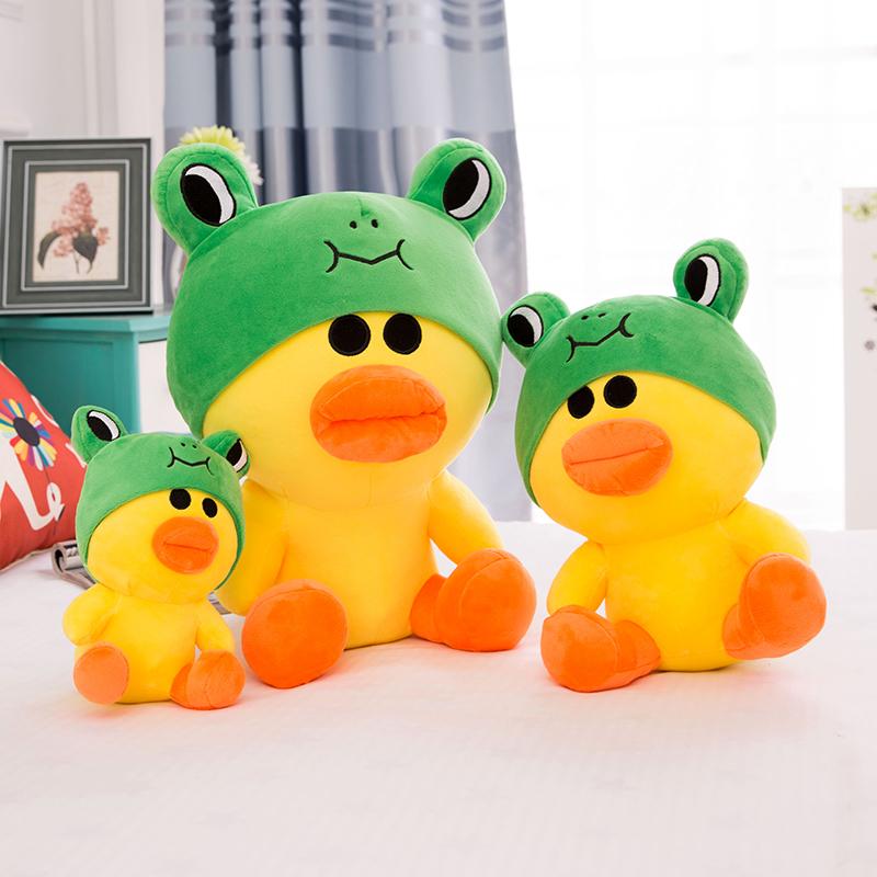 可爱创意莎莉鸭毛绒玩具公仔周冬雨鸭儿童玩偶青蛙帽子送生日礼物
