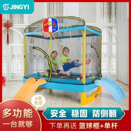 蹦蹦床儿童室内家用户外带护网弹簧跳跳床小孩蹭蹭床家庭弹跳床图片