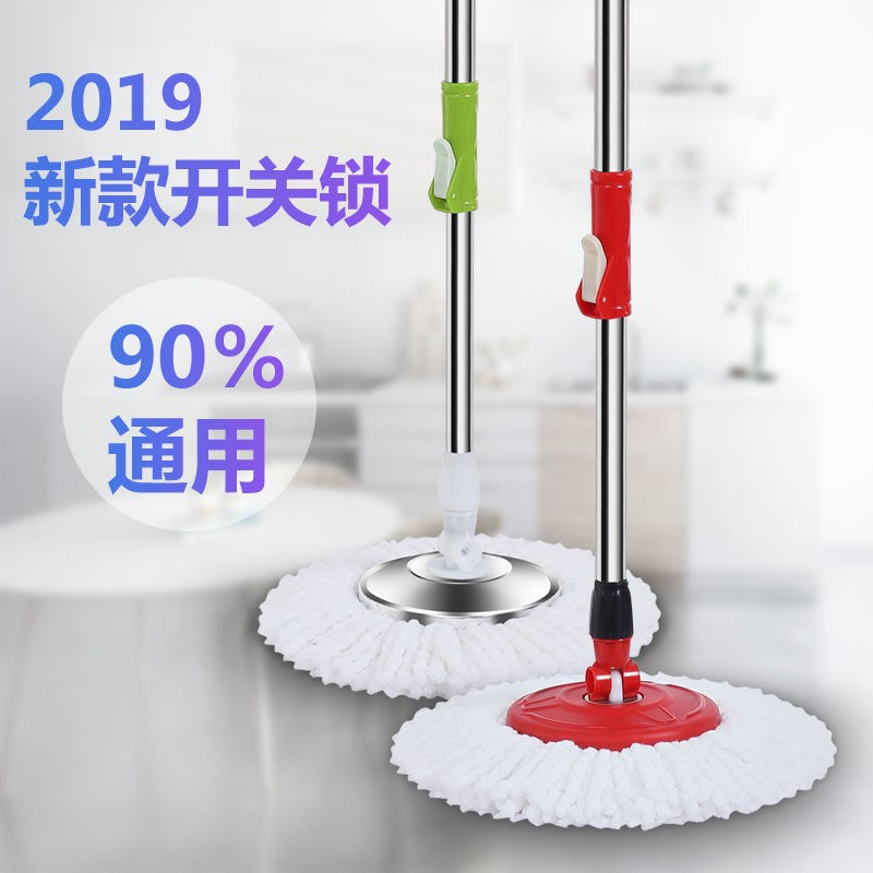 Mop pole rotation universal household mop rod without bucket and handle pulling integrated automatic single rod mop tray