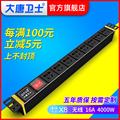 大唐卫士PDU DS8118工业插座8位新国标 16A机柜插座 10A 32A 63A 大功率可定制工程插排工地流水线老化架排插