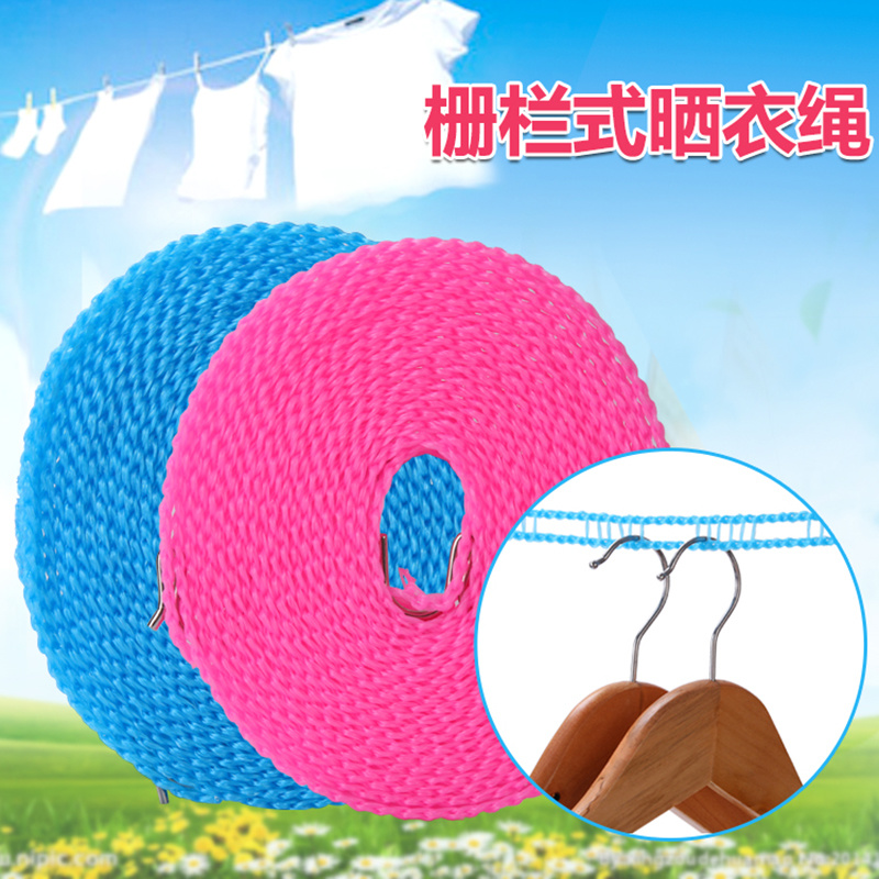 Clothesline outdoor thickening, indoor drilling free steel wire rope travel clothes drying rope clothesline drying quilt