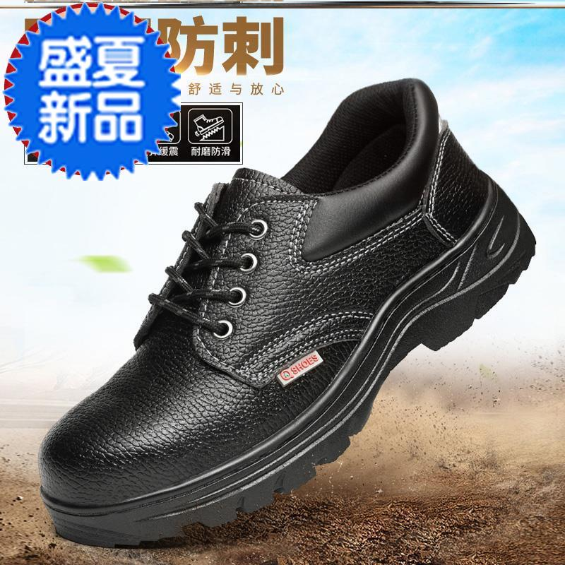 Labor protection shoes mens work light 6 plus N big deodorant leisure four seasons iron shoes sports wear-resistant construction site low top comfortable