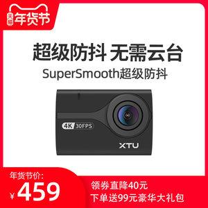 骁途s2高清4k摩托车行车记录仪相机