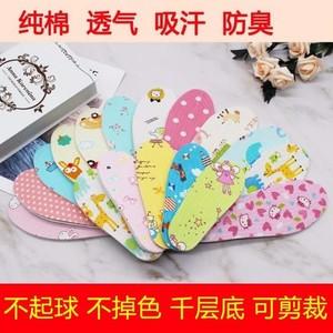婴儿鞋垫可剪纯棉女童鞋吸汗男女千层布剪裁亲子呵护垫底小童春秋