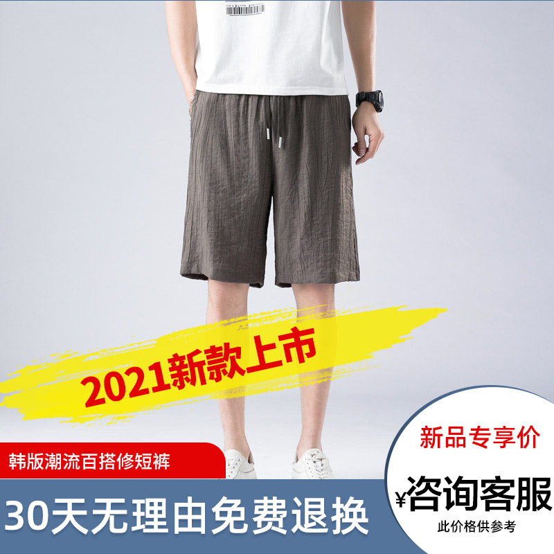 Fashion brand casual pants mens spring and summer Korean fashion versatile slim Leggings black mens sports pants KZ