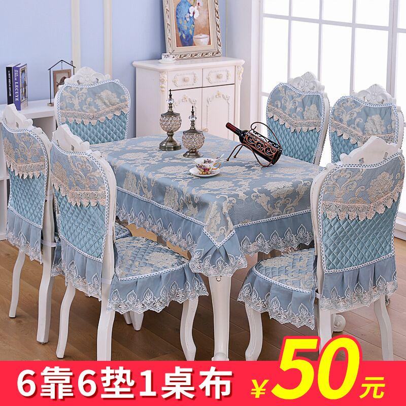 Скатерти и чехлы для стульев Артикул 602754176570
