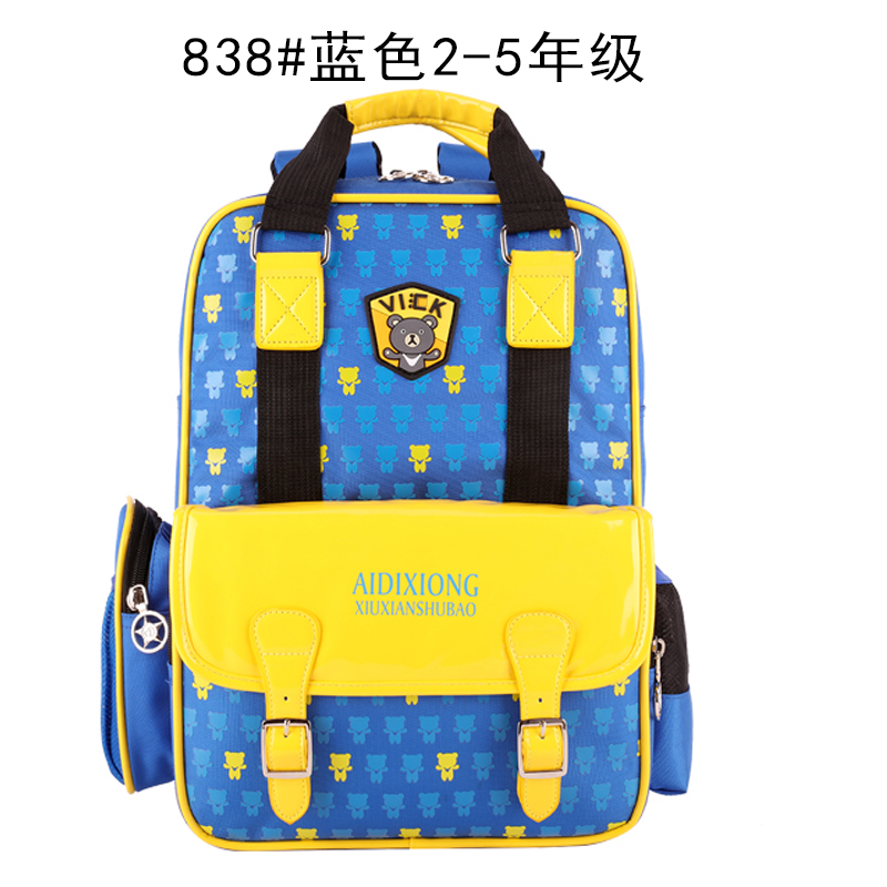 Korean style parcel package 1-3-5 grade backpack summer schoolbag primary school boys and girls books