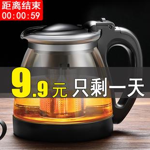 玻璃茶壶功夫泡茶壶大号家用水壶耐热单壶过滤花茶壶红茶茶具套装品牌