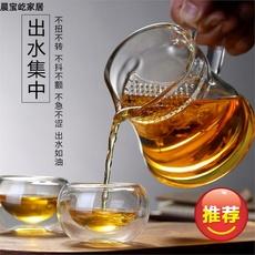 月牙茶具泡茶杯简约分茶茶水杯新款泡茶壶茶滤专用泡茶器带把绿茶