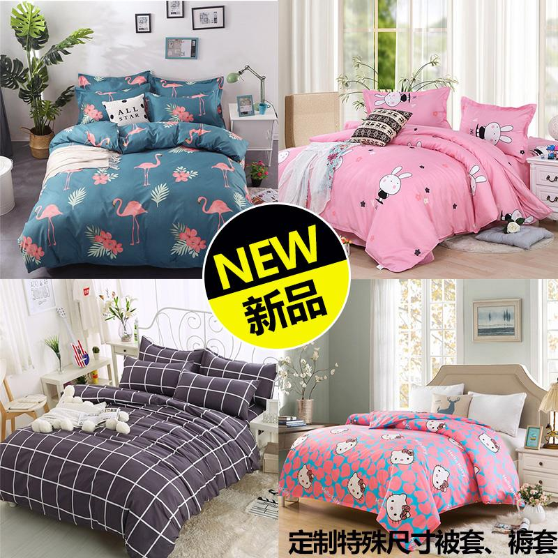 Cartoon custom quilt cover 150x180x220cm dormitory single 1.2m mattress cover 160x210x230 double quilt cover