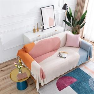 北欧莫兰迪全棉撞色针织沙发沙发垫