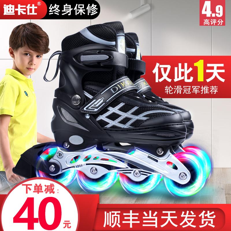 迪卡仕溜冰鞋儿童全套装旱冰轮滑鞋初学者男童女童中大童小孩可调
