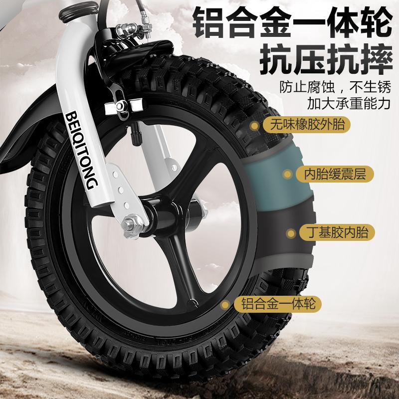 儿童自行车男孩2-3-4-6-8-9岁女孩宝宝童车12-18寸单车小孩脚踏车