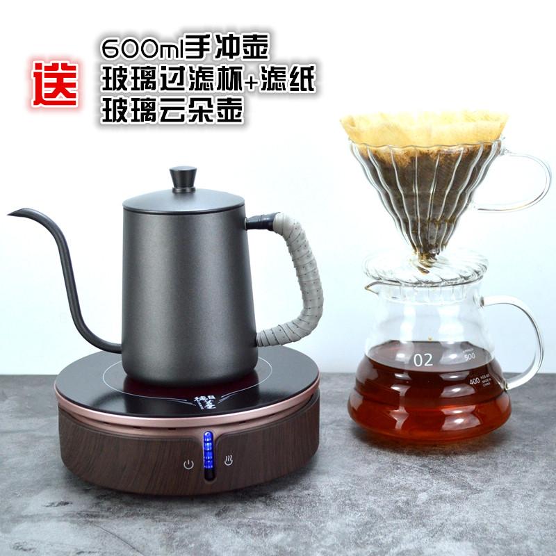 电陶炉煮茶器家用烧水猫眼 手冲咖啡加热炉 红外保温智能光波炉