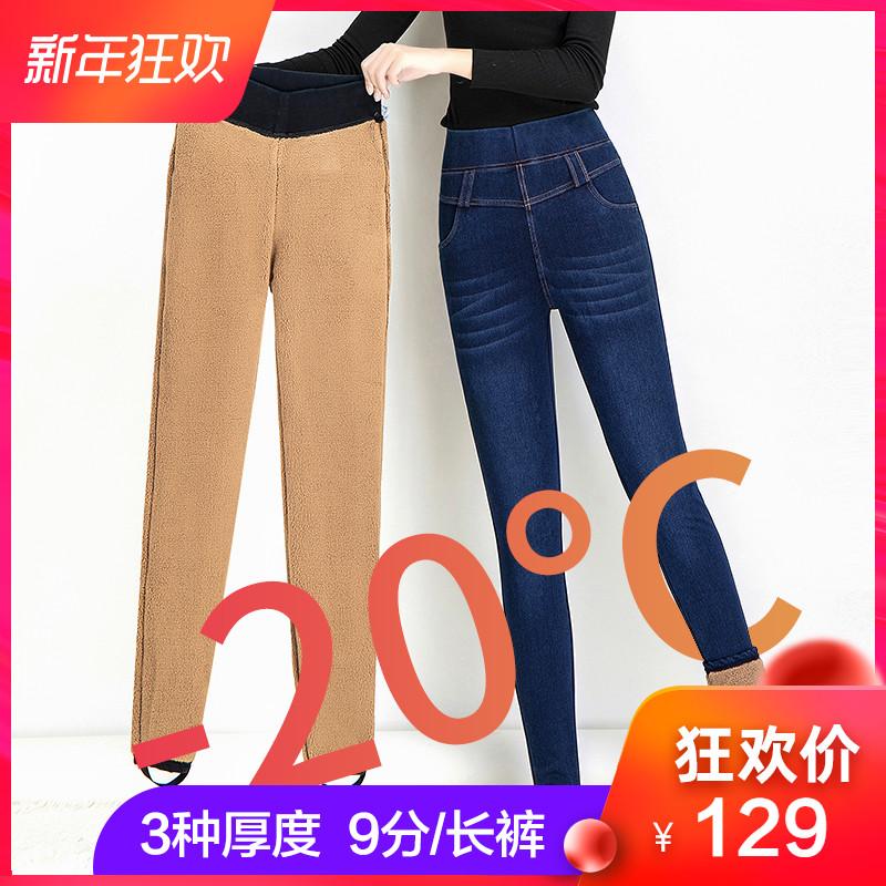 加绒牛仔裤女羊羔绒高腰小脚裤新款秋冬季松紧腰显瘦外穿棉裤加厚