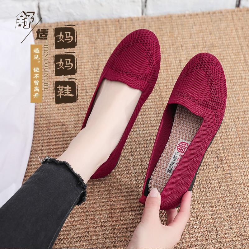 老北京布鞋女中老年人妈妈鞋防滑软底奶奶鞋老人鞋平底透气女单鞋