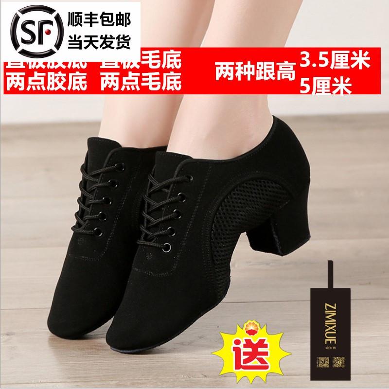 Танцевальная обувь Артикул 604832342102