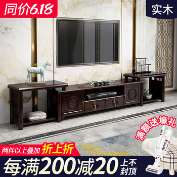 新中式实木伸缩雕花客厅组合柜子