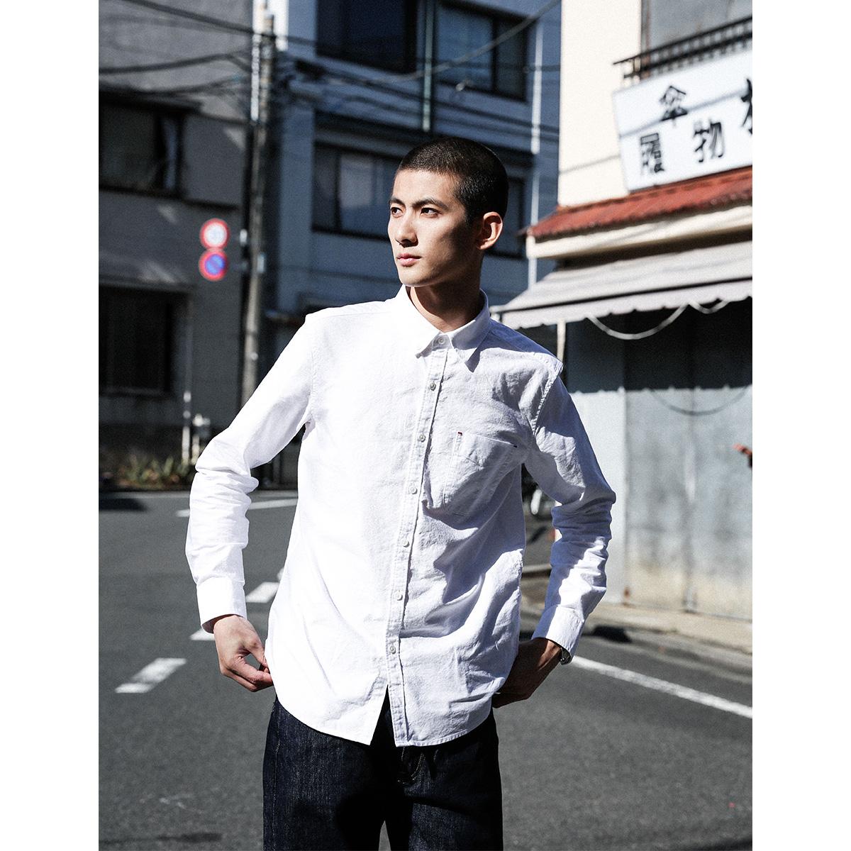 GarCle Labo 原创设计男装基础款纯色长袖牛津纺修身剪裁衬衫