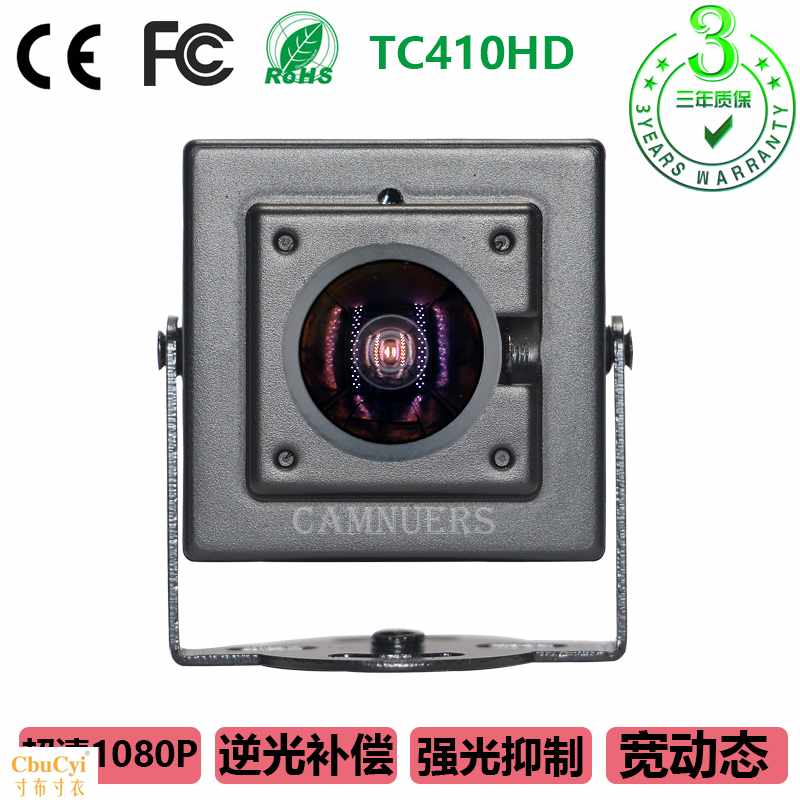 3 million hardware USB Android 1080p industrial wide dynamic camera backlight compensation for face