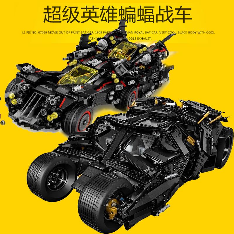 。乐高官网正品超级英雄终极蝙蝠侠战车拼装积木模型大童玩具男孩