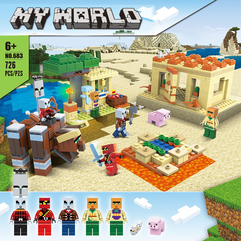 。 LEGO official website authentic my world disaster villager raids predator large village assembly building block toys