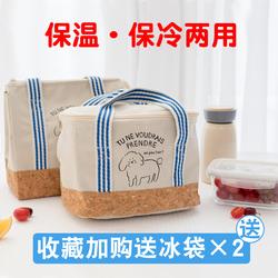 便当袋手提包保温袋加厚隔热铝箔便当包保热便携饭盒袋带饭手提包