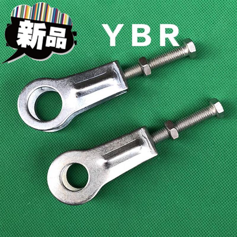 Small pull Qianjin bending beam car mens knuckle tail, pull back motorcycle rear wheel chain loose 1 tight adjustment