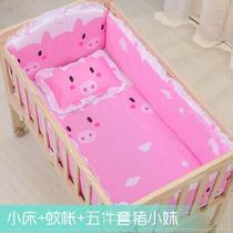 婴儿床移动双胞胎可折叠双人宝宝床上用品三件套加实木拼接大床棉