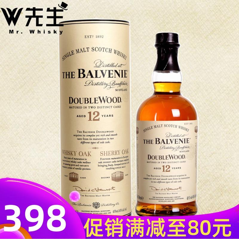 百富12年双桶单一麦芽威士忌Balvenie苏格兰雪莉桶威士忌酒口粮酒