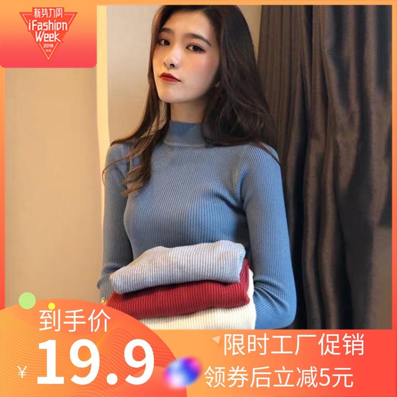 秋冬紧身打底针织衫韩版半高领纯色毛衣女内搭时尚打底衫女学生潮