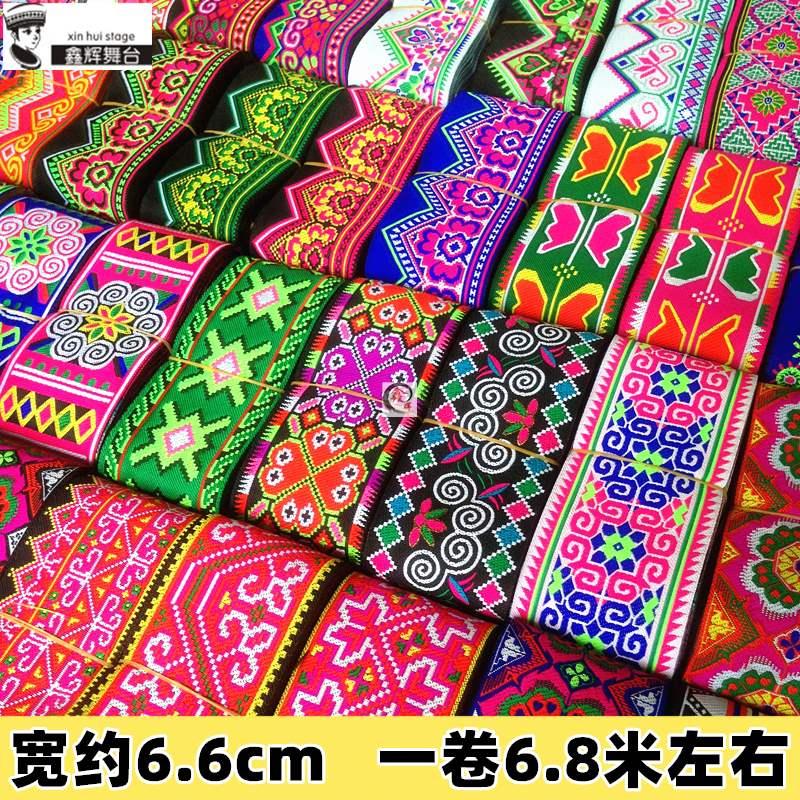 Accessories decoration cm6.6 Miao lace minority style clothes belt skirt decoration flower strip DIY woven belt