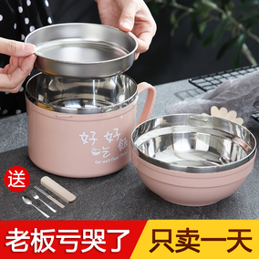 家用不锈钢可爱饭盒保温学生泡面碗