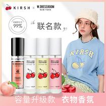 kirshwdressroom联名款衣物除味喷雾桃子香氛空气清新剂100ml
