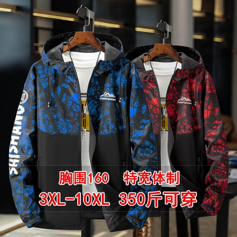 Extra large mens jacket spring and autumn mens wear 6 trendy fat plus fat plus size hoodie coat fat man windbreaker 300