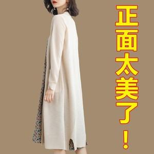 冰丝披肩外套春秋吊带裙外搭开衫
