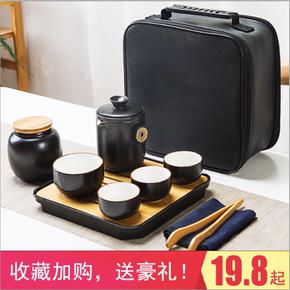 功夫旅行茶具套装家用快客杯便携式小套高档茶壶茶杯礼品定制logo