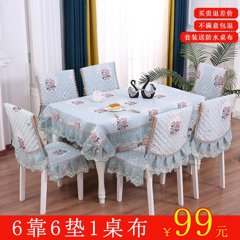 Скатерти и чехлы для стульев Артикул 618677983179