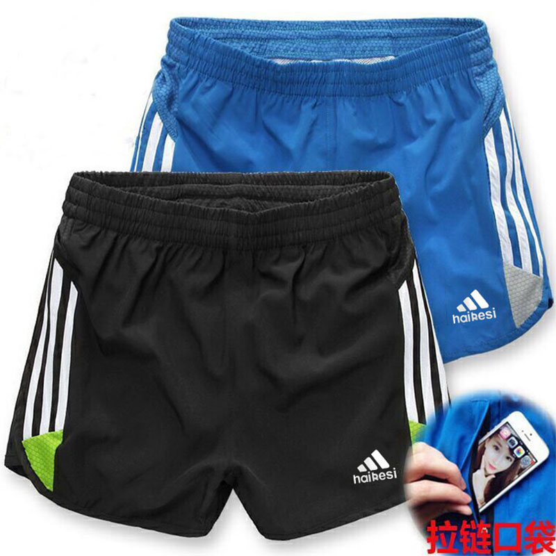 Sports shorts mens fitness loose quick dry running training leisure summer tide beach 3 / 5 basketball shorts