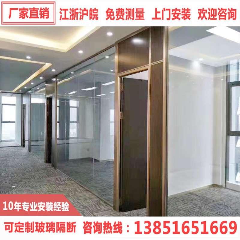 办公隔断中空百叶玻璃隔断墙 全钢铝隔断 移动板式高隔墙 隔音墙