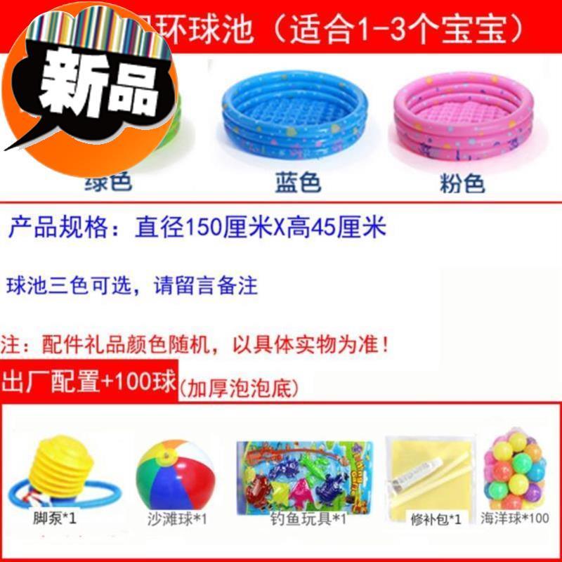 玩具海洋球池滑滑梯室内彩色小球家h用塑料家庭大inqs加大周岁卡