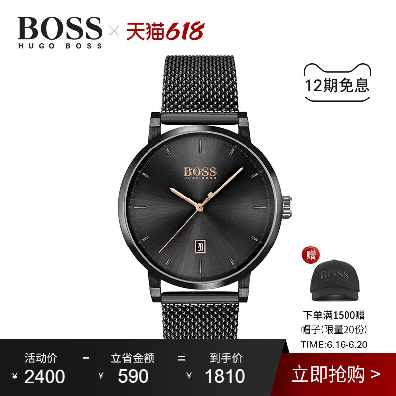 Hugo Boss CONFIDENCE系列休闲镀灰钢表带石英手表男表欧美腕表