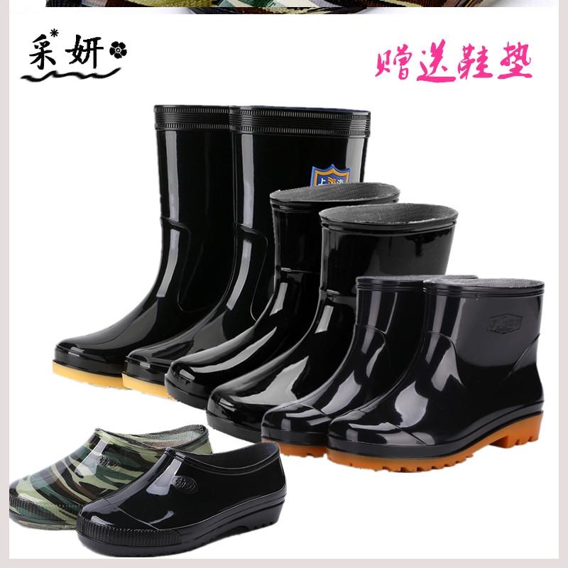。外卖雨鞋男套鞋中筒雨靴筒靴高帮劳保雨天塑料赶海劳动农用